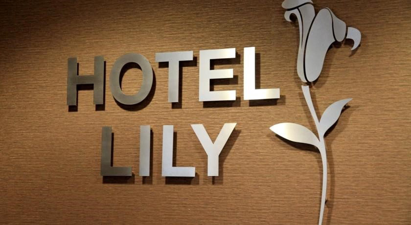 Picture of Hotel Lily